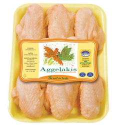 AGGELAKIS CHICKEN CUTS