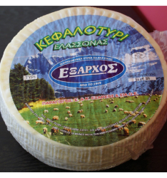 KEFALOTYRI CHEESE