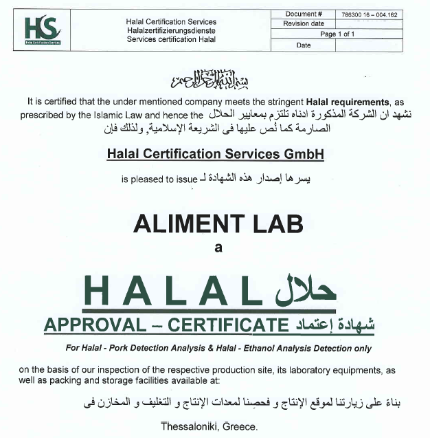 aliment lab certificate