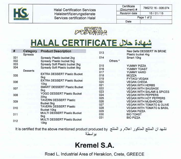kremel_certificate