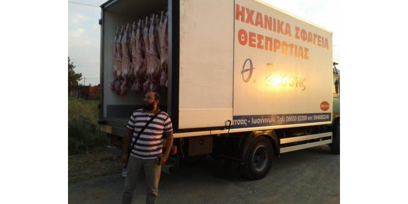 qurbani-meat-for-refugees-in-thessaloniki